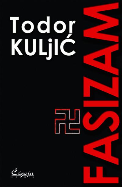 Fašizam: sociološko-istorijska studija