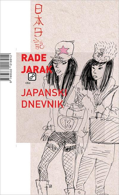 Japanski dnevnik