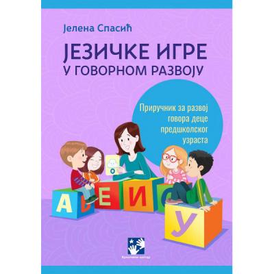 Jezičke igre u govornom razvoju