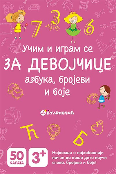Karte - za devojčice: azbuka, brojevi, boje
