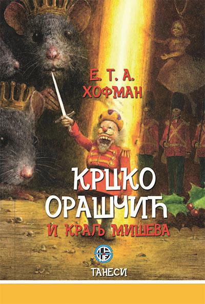 Krcko Oraščić i kralj miševa