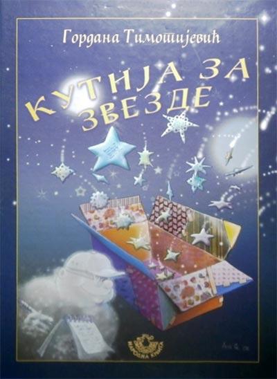 Kutija za zvezde
