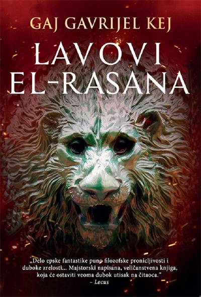 Lavovi El-Rasana