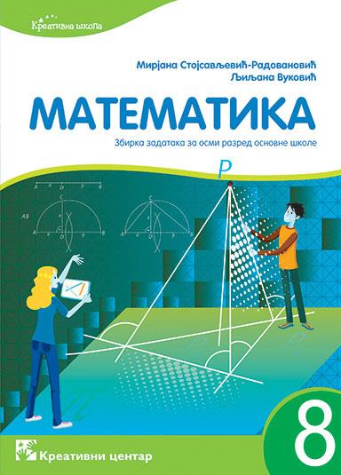 Matematika 8, zbirka zadataka za osmi razred osnovne škole