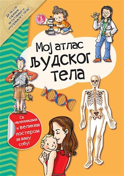 Moj atlas ljudskog tela