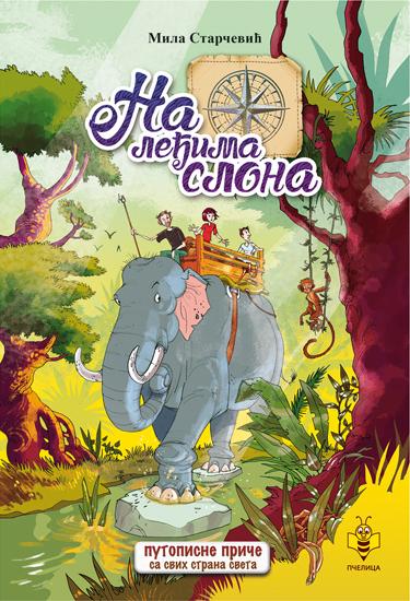 Na leđima slona