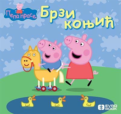 Pepa Prase - Brzi konjić