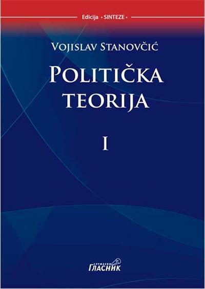Politička teorija 1