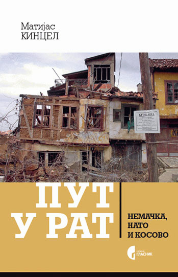 Put u rat, Nemačka NATO, Kosovo