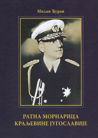Ratna mornarica Kraljevine Jugoslavije