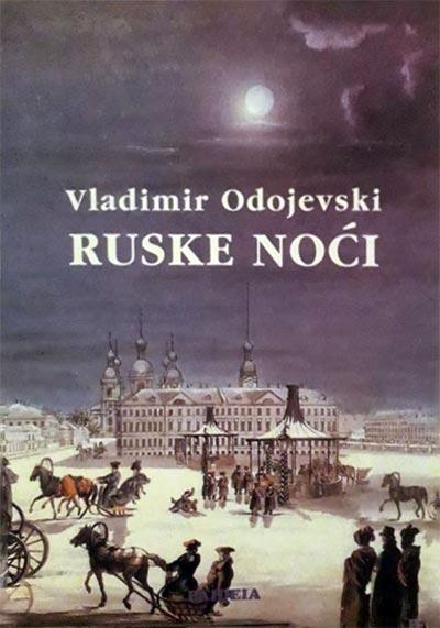 Ruske noći