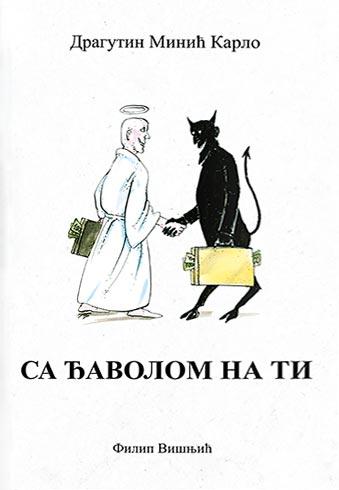 Sa đavolom na ti