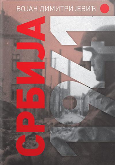 Srbija 1941.