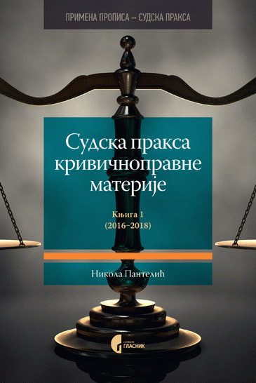 Sudska praksa i krivično pravne materije