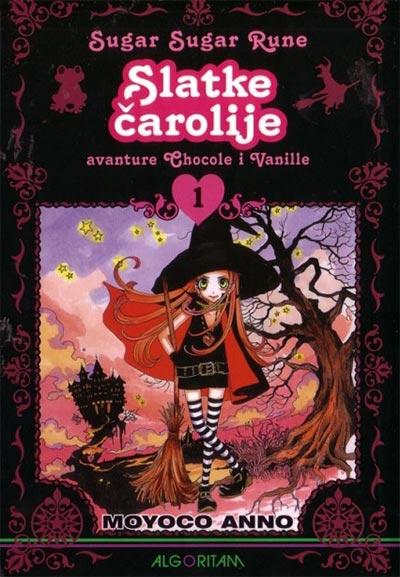 Slatke čarolije 1: Avanture Chocole i Vanille - Choco i srce i zvijezde padalice