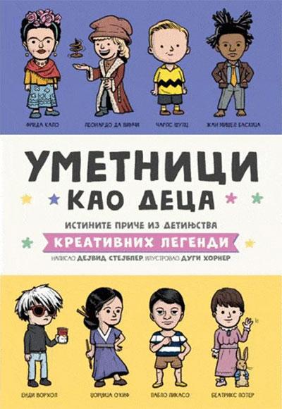 Umetnici kao deca: istinite priče iz detinjstva kreativnih legendi