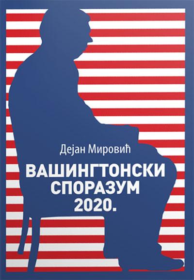 Vašingtonski sporazum 2020.: Kosovo - Jerusalim