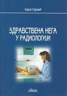 Zdravstvena nega u radiologiji