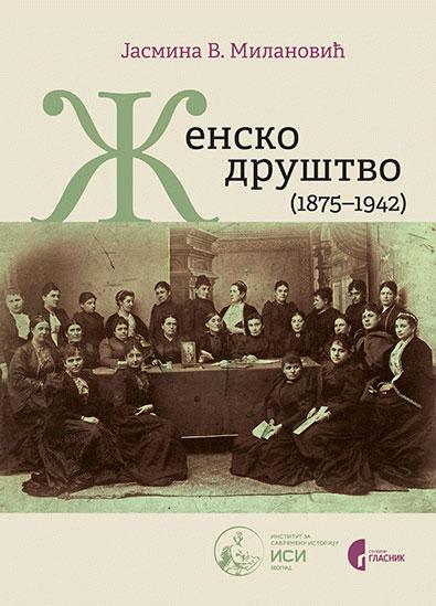 Žensko društvo (1875-1942)