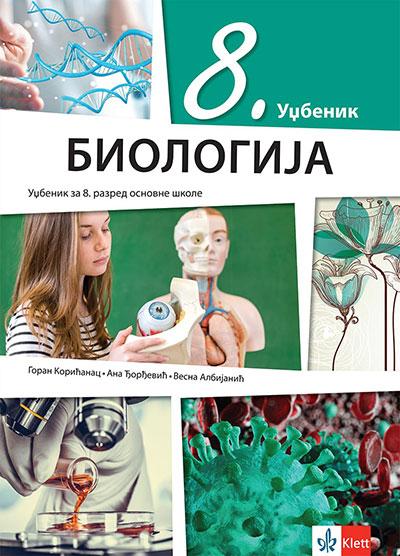 Biologija 8 - udžbenik