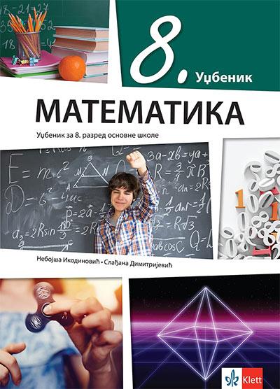 Matematika 8 - udžbenik za 8. razred osnovne škole