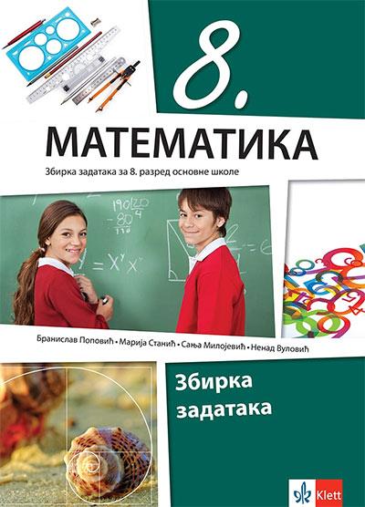 Matematika 8 - zbirka zadataka za 8. razred osnovne škole