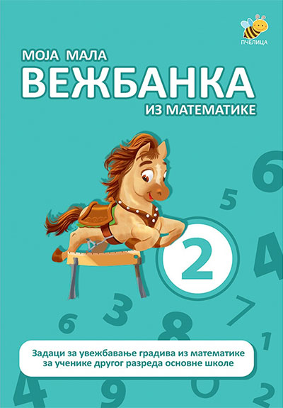 Moja mala vežbanka iz matematike 2