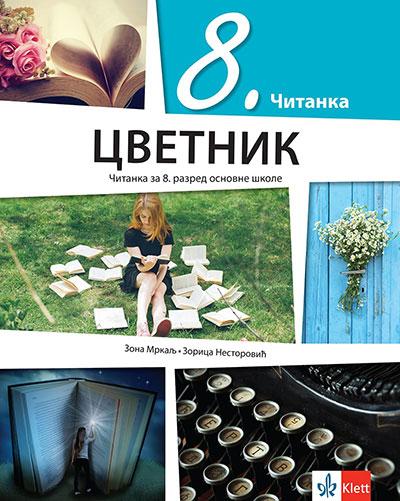 Srpski jezik 8 - čitanka: Cvetnik