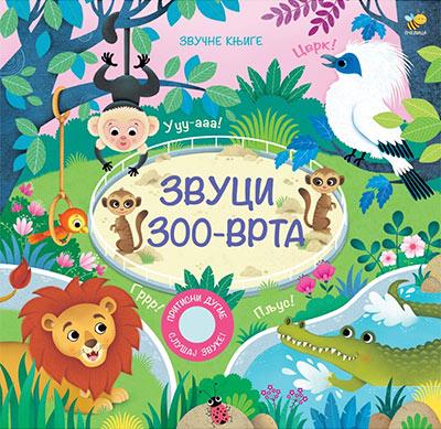 Zvuci zoo-vrta