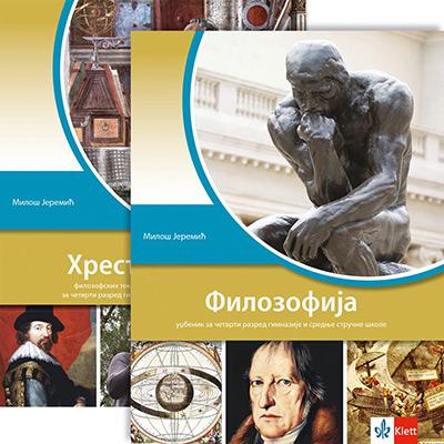 Filozofija 4, udžbenik za četvrti razred gimnazija i srednjih stručnih škola + hrestomatija
