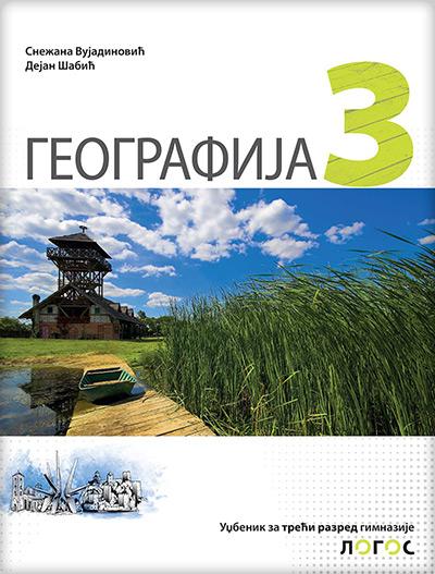 Geografija 3, udžbenik za treći razred gimnazije
