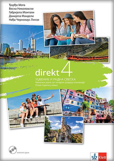 Nemački jezik 4, Direkt 4, udžbenik za četvrti razred gimnazije, osma godina učenja