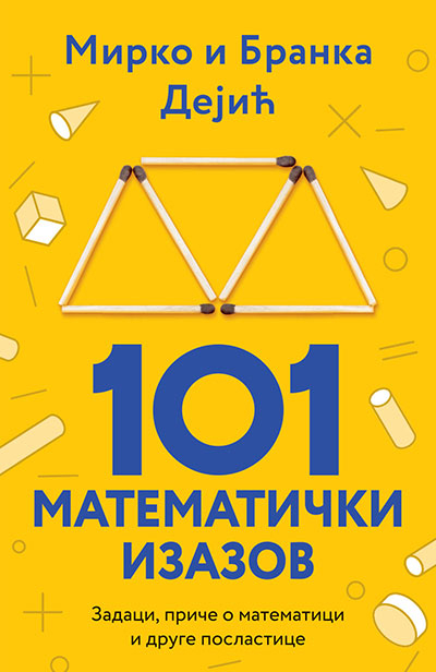 101 matematički izazov